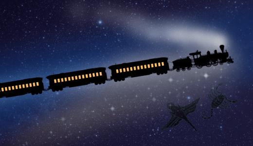 3つのポイントをつかめ!銀河鉄道の夜のあらすじと解説まとめ